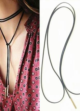 Новый cтильный замшевый чокер шнурок колье ожерелье бижутерия . длина 160 см