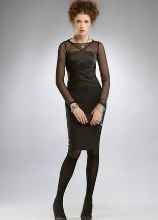 Нарядное белорусское платье распродажа(закрытие магазина)