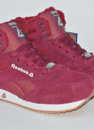Зимние кроссовки бордового цвета качество бомба