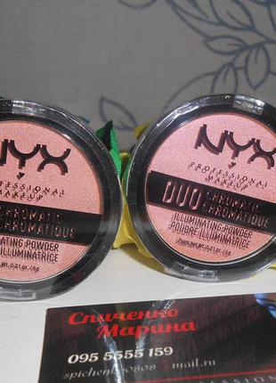 Хайлайтер nyx duo chromatic illuminating powder 3 crushed bloom