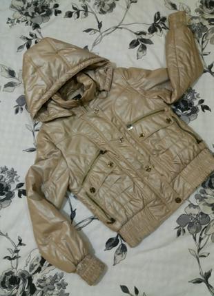 Демісезонна бежева куртка