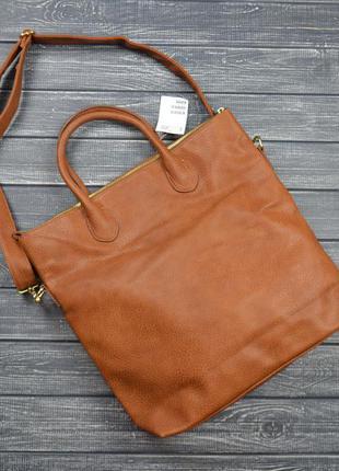 Новая коричневая сумка-шоппер с длинной ручкой от h&m