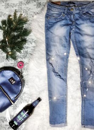 Рваные джинсы бойфренды kira plastinina