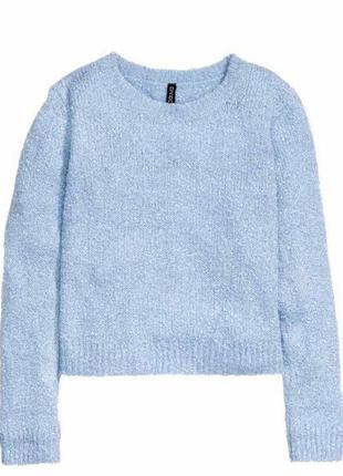 Голубой свитер h&m