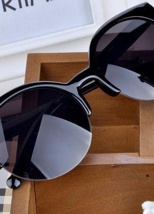 Новые, стильные очки