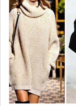 Платье свитер с хомутом