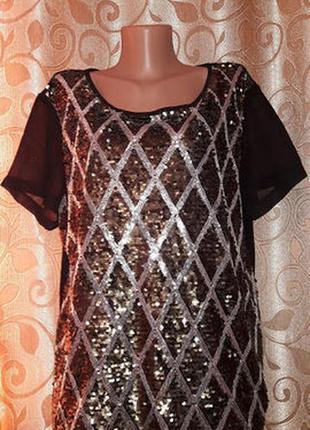 Красивая женская кофта с коротким рукавом, футболка батального размера next