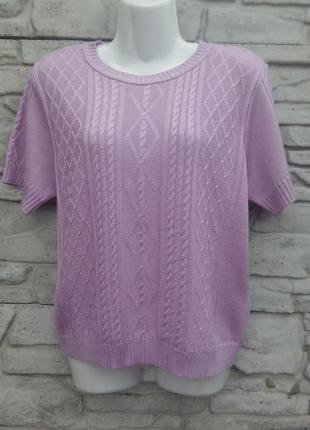 Распродажа!!! нарядный, красивый, сиреневый свитер с коротким рукавом berketex