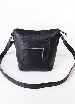 Черная маленькая сумочка на плечо кросс боди в форме трапеции