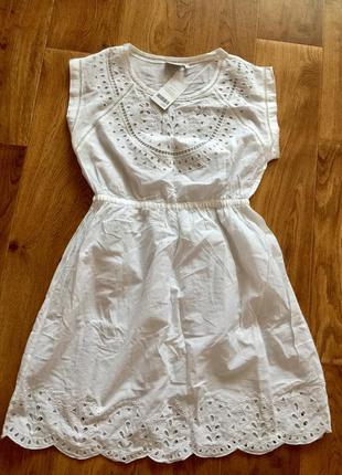 Пляжное платье next