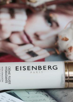 Eisenberg косметика купить москва elf косметика купить киев