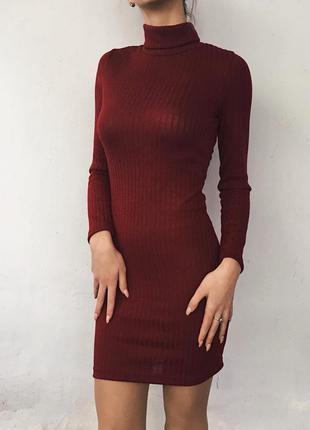 Новое платье гольф в рубчик, есть цвета!
