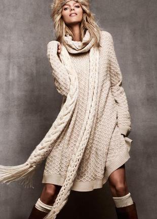Объемное вязаное бежевое платье с хомутом фасон оверсайз от h&m