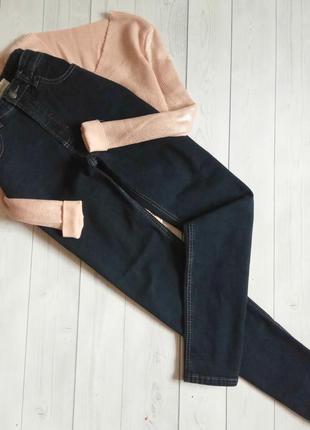 Плотные укороченные мом  бойфренд джинсы  на высокой посадке