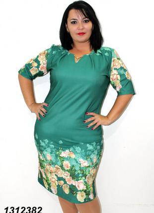 Зеленое демисезонное теплое платье с коротким рукавом