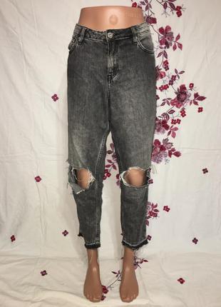 Стильные джинсы сигареты рваные цвет графит / высокая талия / как новые