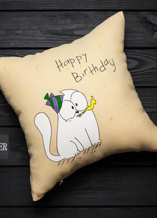 """Декоративная подушка ручной работы """"happy birthday"""""""