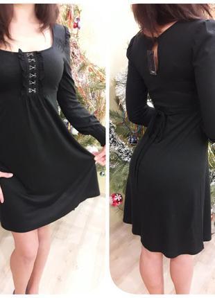 Платье next!