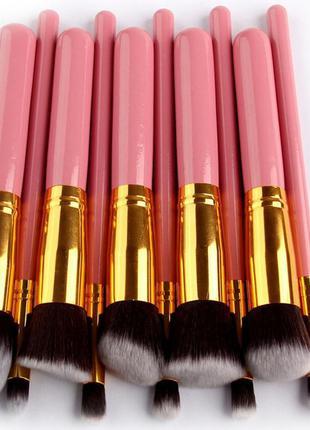 Профессиональный набор кистей для макияжа 10 шт