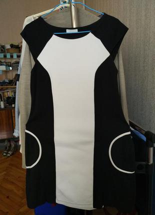 Монохромное платье promod