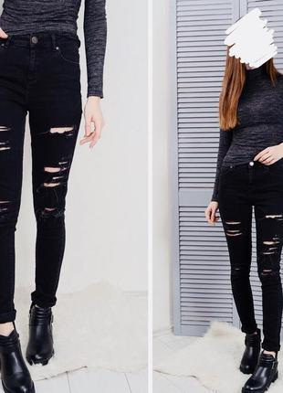 Актуальные джинсы с дырками