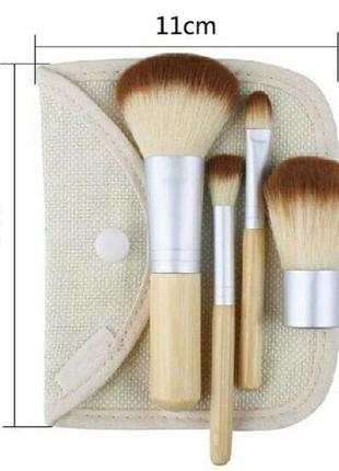 Набор кистей для макияжа 4 шт с бамбуковыми ручками и чехол