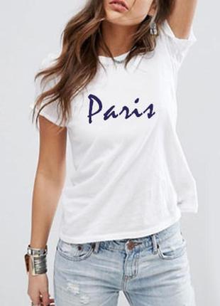 Модная белая футболка paris 100% хлопок