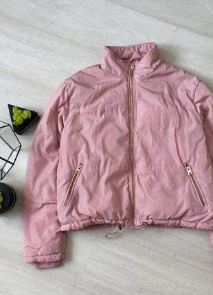 Розовая нюдовая куртка пуховик /куртка одеяло свободная куртка new look