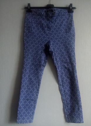 Стильные зауженные брюки dorothy perkins