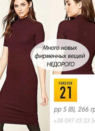 Стильное платье-гольф, платье-свитер, миди, трикотажное - размер s, 8, 36-40