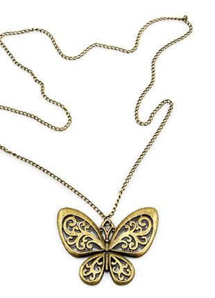 Кулон бабочка+цепочка бижутерия по супер цене!