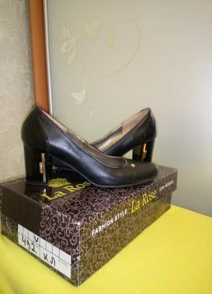 Очень красивые классические женские туфли