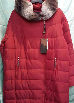 Бордовая батальная куртка plist.скидки.