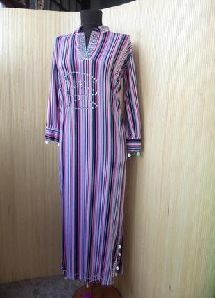 Бэлэди платье в полоску украшенные манетками и бисером