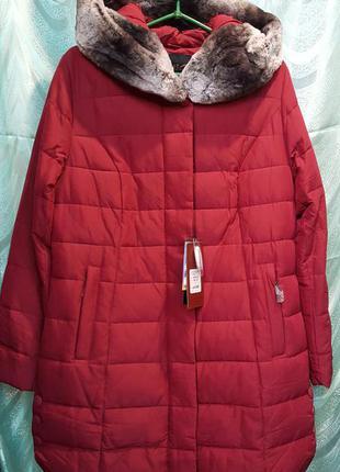 Бордовая куртка plist батальная.скидки.