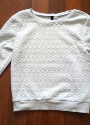Белый свитшот, свитер от h&m
