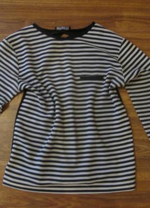 Блуза кофточка  в полоску zara