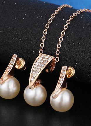 Роскошный набор цепочка ожерелье и серьги под жемчуг в камнях