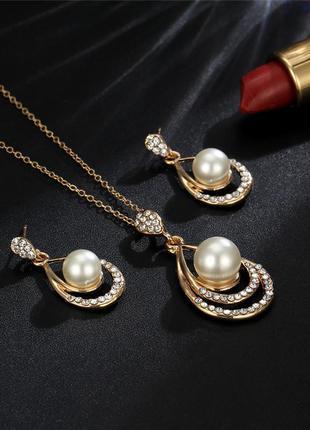 Цепочка ожерелье и серьги под жемчуг в камнях