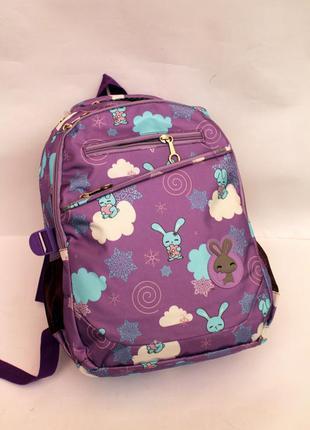 Рюкзак, ранец, городской рюкзак, зайчики
