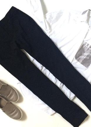 Базові завужені штани