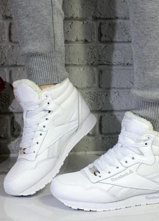 Кроссовки зимние кожаные