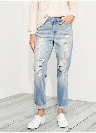 Светлые рваные высокие джинсы бойфренды boyfriend