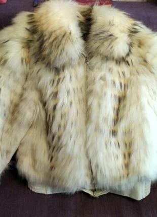 Куртка комбинировпнная кожа и  мех