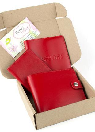 Подарочный набор №5 (красный): обложка на паспорт +обложка на документы + портмоне п1