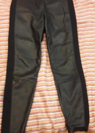 Шкіряні брюкі
