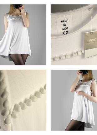 Белоснежная туника-платье с помпонами