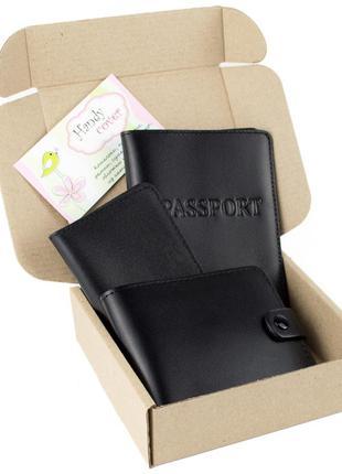 Подарочный набор №5 (черный): обложка на паспорт +обложка на документы + портмоне п1