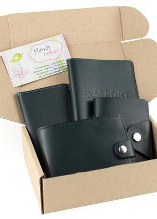 Подарочный набор №7 (зеленый): обложка на паспорт, документы + картхолдер + портмоне п1
