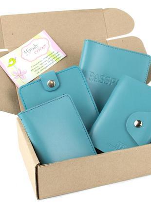 Подарочный набор №7 (голубой): обложка на паспорт, документы + картхолдер + портмоне п1
